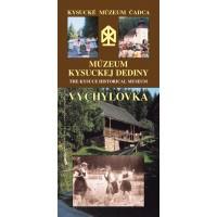 Múzeum kysuckej dediny Vychylovka